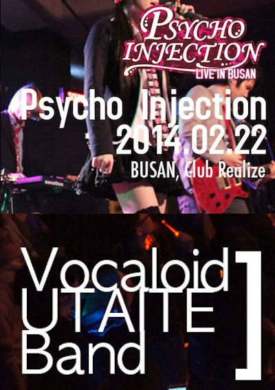 Psycho Injection ~LIVE IN BUSAN~